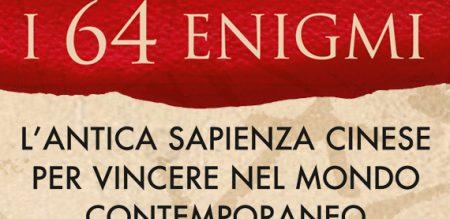 I 64 enigmi - Gianluca Magi