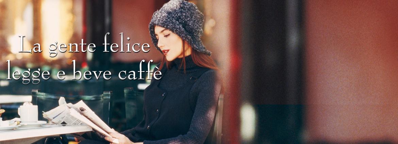 La gente felice legge e beve caffè - il film