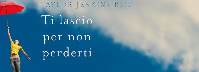 Intervista a Taylor Jenkins Reid